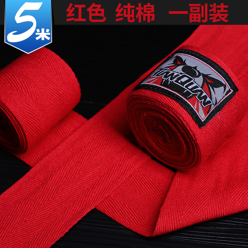 RED 5 METERS (ONE COTTON PAIR)