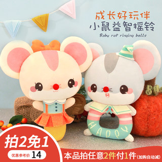 mua baby rattles handmade diy toys pregnant women self-made rat baby materials to pass the time during pregnancy cloth art