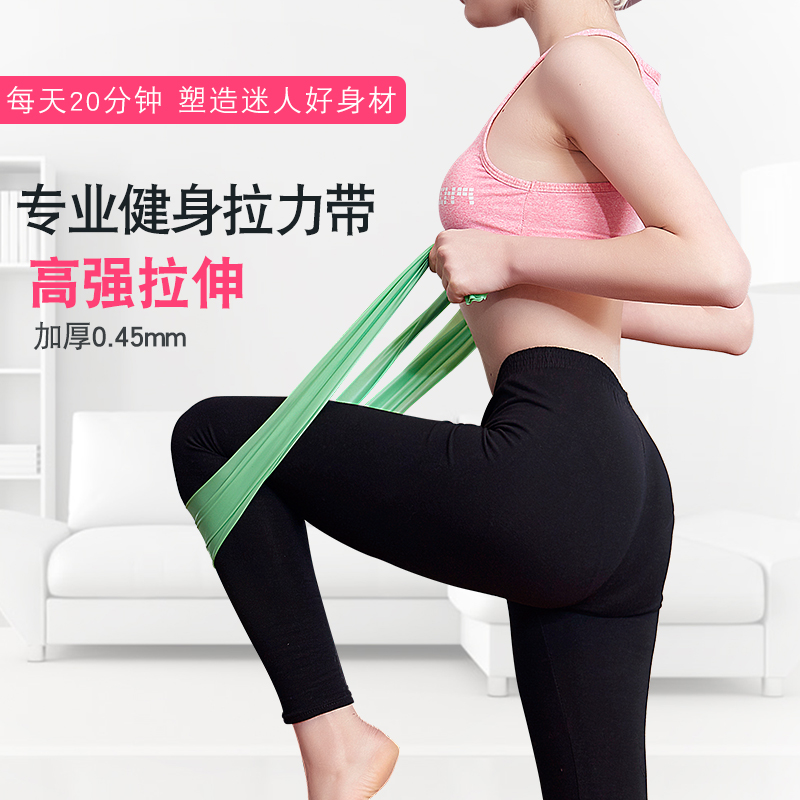 Yoga elastic belt rope fitness for men and women hip resistance belt practicing back open shoulder stretch stretching tensile tension belt