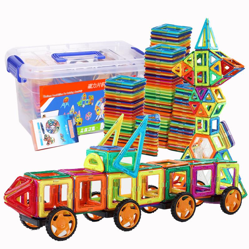 磁力片儿童益智玩具纯磁铁吸铁石3-6岁男孩智力动脑磁性拼装积木