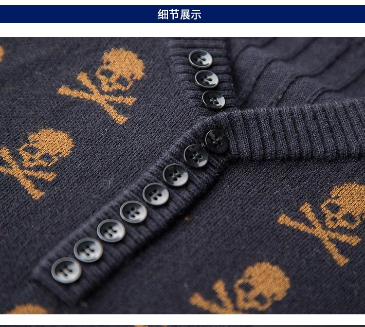 Cows! 100 wool men's winter V collar thick knit sweater business trim fashion skeleton long sleeves 27 Online shopping Bangladesh