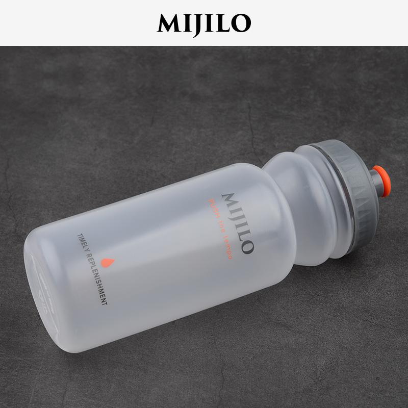 Mikilu MIJILO chạy cốc nước thể dục thể thao chai xách tay marathon xuyên quốc gia chạy báo chí loại 500 ML