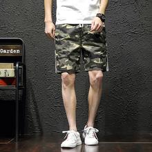 迷彩短裤男潮夏季休闲中裤男士工装裤