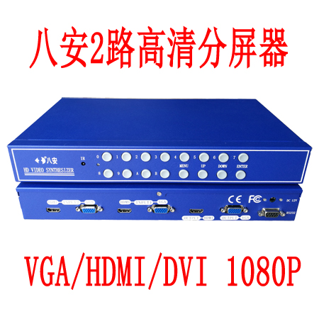 Eight high-definition 2-way VGA screen splitter DVI video synthesizer HDMI  splitter 2 into 2 out