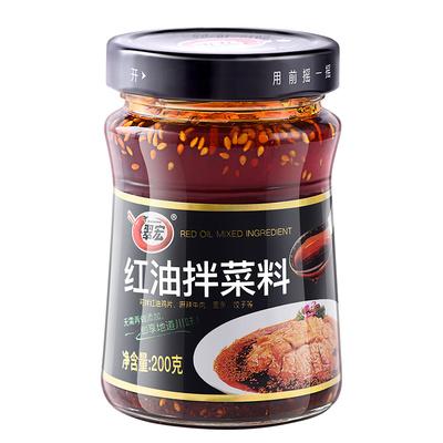 【翠宏】川味红油辣椒油拌菜料200g