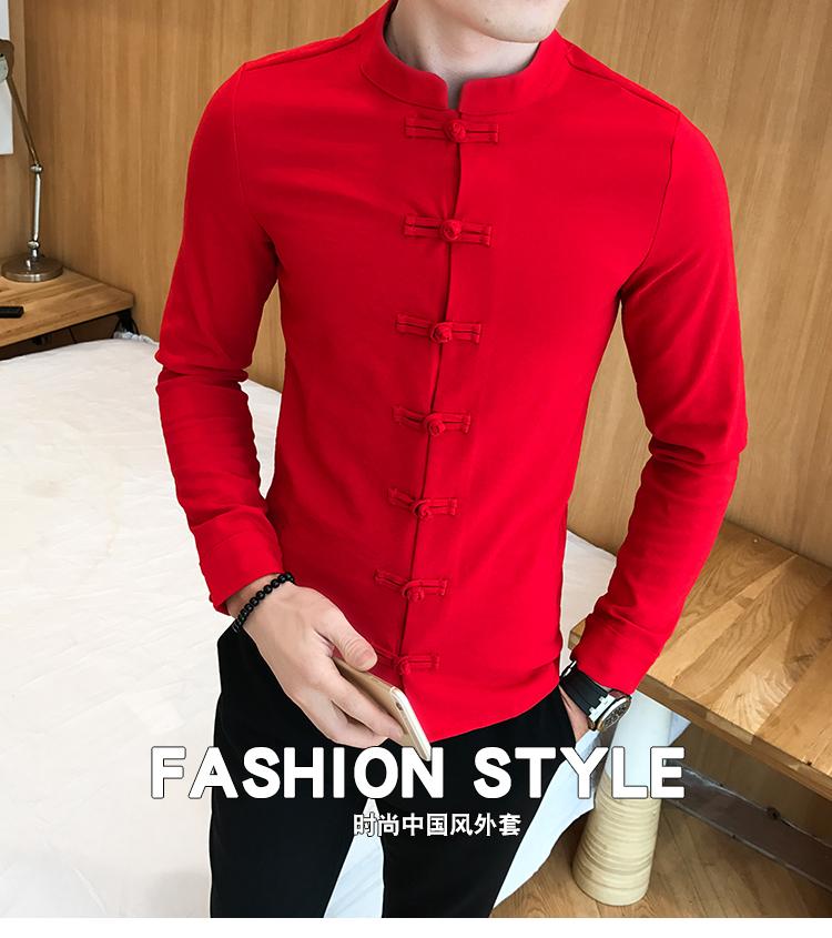 春款中国风纯色长袖衬衫韩版修身休闲衬衣(星座407拿货)/P55