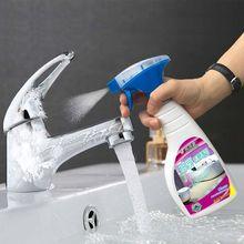 【2瓶装】除水垢水渍浴室清洁剂