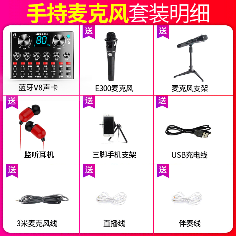 ★ Imported Dual-chip Bluetooth Led Screen Extreme Version ★ [send E300 Handheld Wheat Suit.]