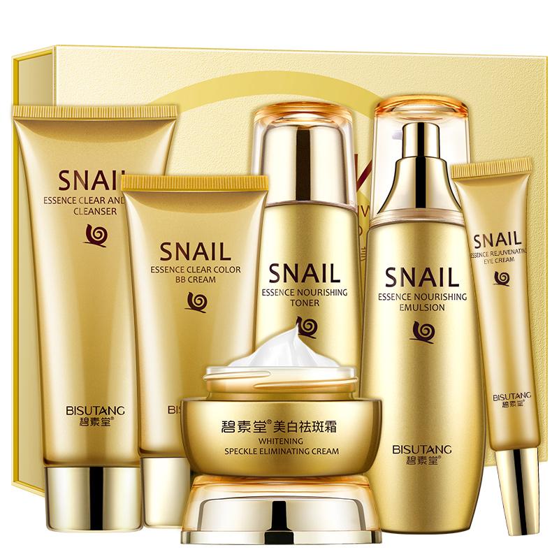蜗牛美白祛斑6件护肤礼盒套装