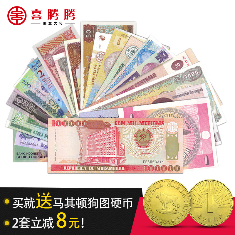 【Shipping】Foreign banknotes 20 countries 20 Featured 20 countries Foreign currency Foreign currency 2 Set up by 8 yuan