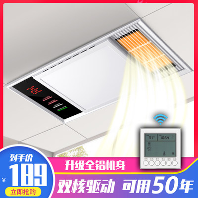 German AEEZO integrated ceiling wind heating Yuba exhaust fan lighting integrated lamp bathroom toilet heater