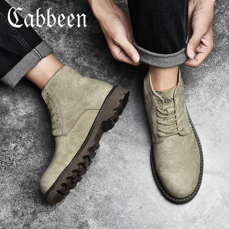 【加絨款可選】專柜同款:卡賓 男士英倫風馬丁靴