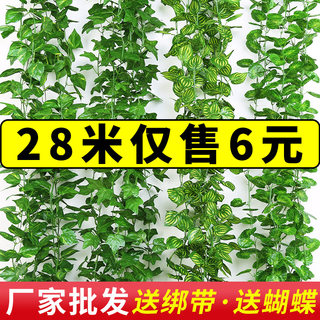Simulation grape vine vine plant tree leaf pipe ceiling decorative flower vine fake flower plastic green leaf wrap