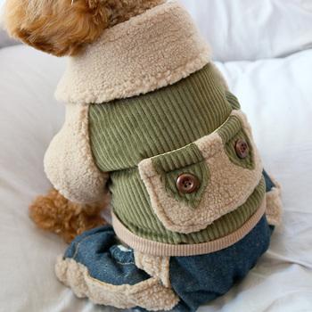 Маленькая собака одежда зима плюс толстые хлопок тедди ноги соотношение медведь богатые красивый маленький тип молодой собака домашнее животное плюс бархат осень зима, цена 490 руб