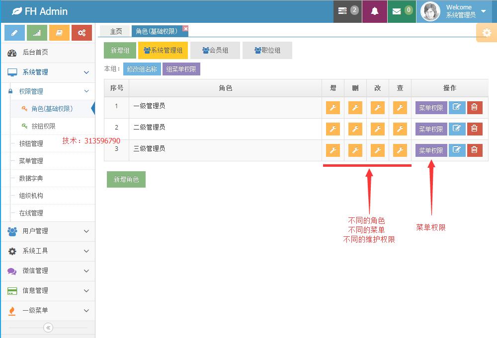 java sql编辑器 动态报表 数据库备份还原 quartz定时任务调度 自定义表单 java图片爬虫