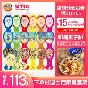 Китайские сыры,  Замечательный может синий больше кора команда bang bang молоко сыр ребенок высокий кальций молоко сыр палка молоко сыр крем древесный гриб ученый нулю еда 500gX2 мешок, цена 1525 руб