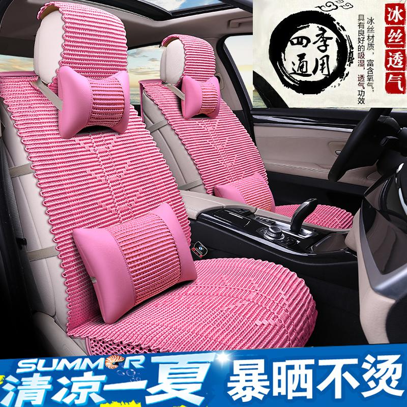 新款座垫编织座套手编汽车坐垫冰丝凉夏天亚麻夏季四季通用全包女
