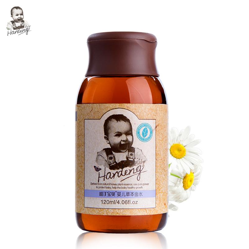 哈丁宝贝 天然草本 宝宝护肤金水-优惠20元包邮