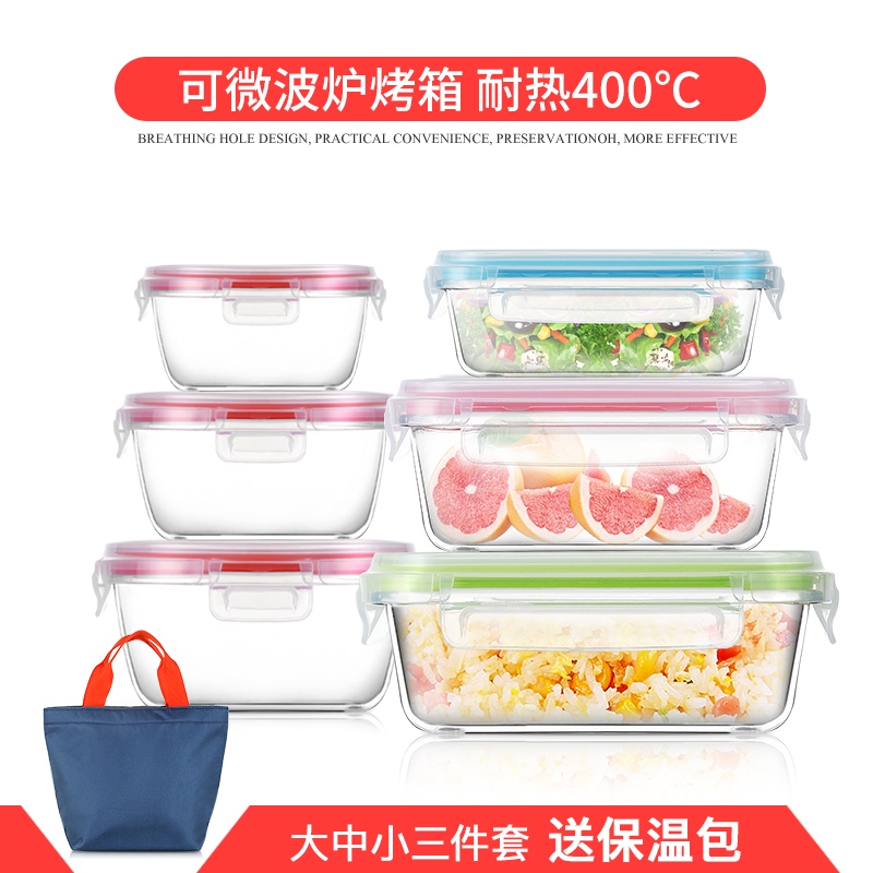 Cat Kitchen heat-resistant glass crisper box glass Lunch Box Lunch Box microwave oven special glass bowl