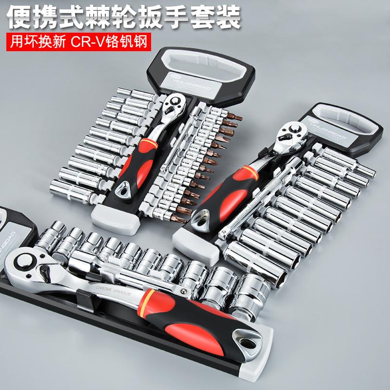 Автомобильный ремонт автомобиля Xiaofei для Набор инструментов для гаечного ключа комплект Многофункциональный универсальный