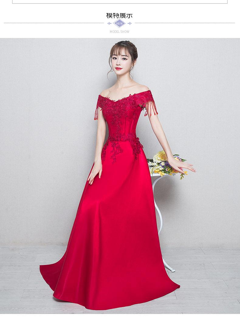 结婚晚礼服连衣裙 - 1505147909 - 太阳的博客