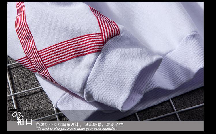 Guochao Ngành Công Nghiệp Nặng Thêu Crane Áo Len Nam Giới và Phụ Nữ Harajuku Mỏng Cuff Ribbon Couple Trùm Đầu Loose Áo Jacket