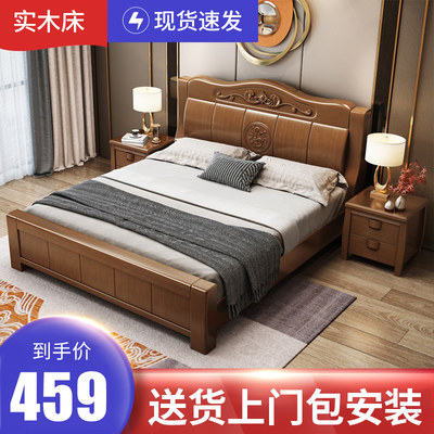 New Chinese solid wood bed 1.8 m 1.5M double bed economical simple modern furniture main bedroom storage wedding bed