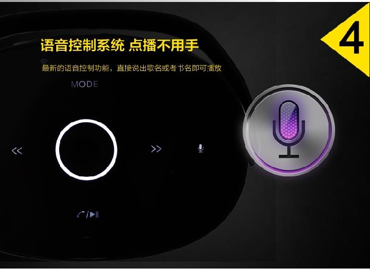 美国JAM和智能云音箱阿隆索 A6无线WIFI系统蓝牙音箱系统 无线蓝牙智能音箱 DOSS 1822