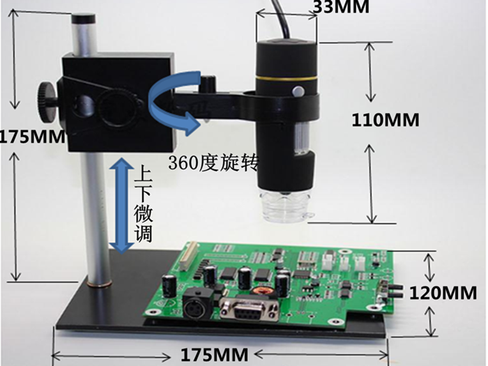 Special 1 to 1000 times high-definition digital microscope