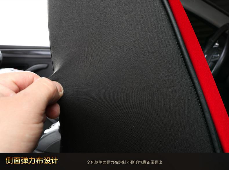 汽车坐垫四季通用卡通全包围座垫时尚车座垫椅套网红全包车座套详细照片