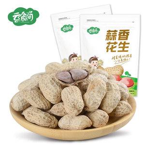 龙岩蒜味湿烤水花生500g*4包