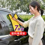 指南針加厚吸水毛巾抹布家車兩用 券后3.8元包郵