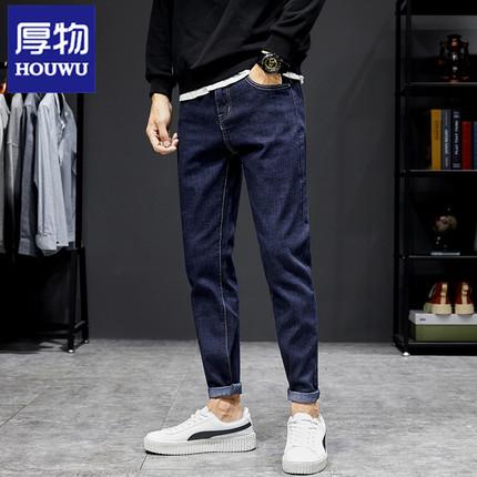 厚物2020春季牛仔褲修身束腳韓版潮流男生哈倫復古百搭彈力褲子