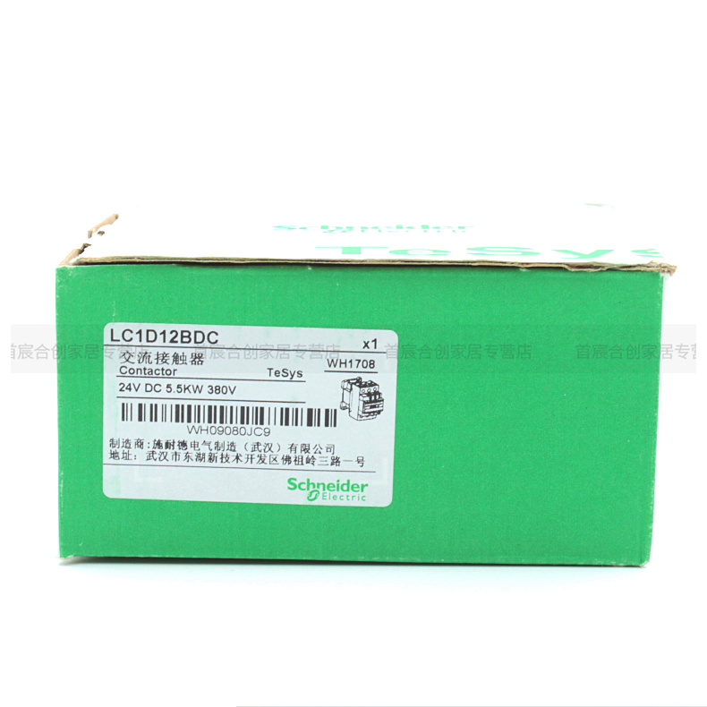 Schneider  LC1D12BDC DC Contactor 12A DC24V New in Box