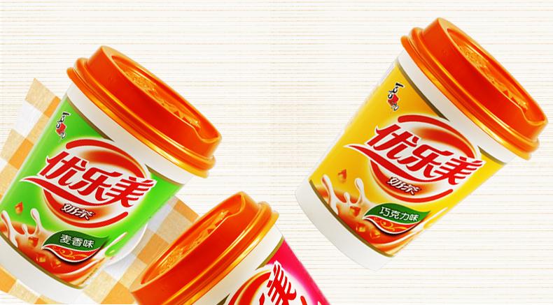 优乐美奶茶杯装杯整箱混合味奶茶粉麦香香芋草莓味批发包邮详细照片