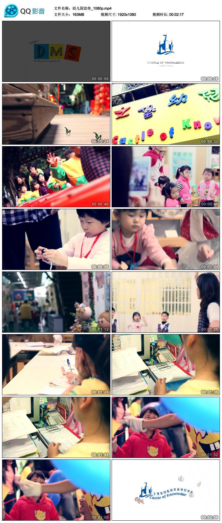 幼儿园儿童小孩上课学习课间活动幼师学生互动游戏高清视频素材