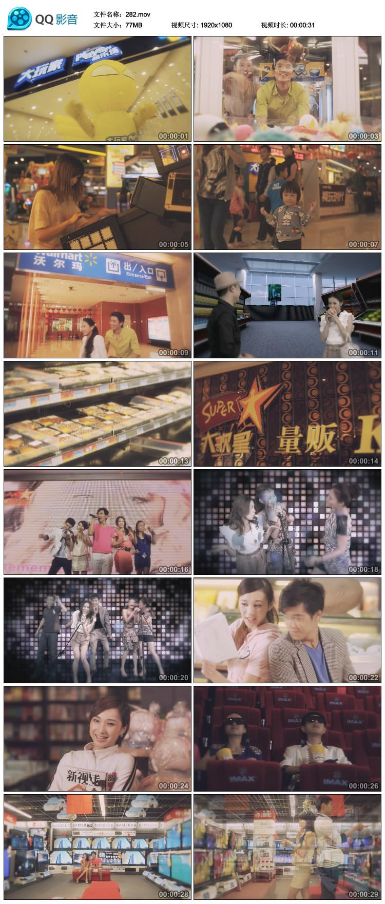 大型商场娱乐游戏厅家电卖场KTV书店超市IMAX电影高清视频素材