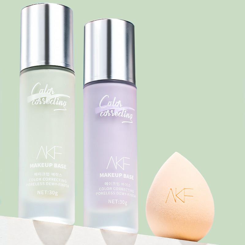 均匀肤色【akf】隔离霜妆前乳遮瑕隐形毛孔温和安抚肌肤