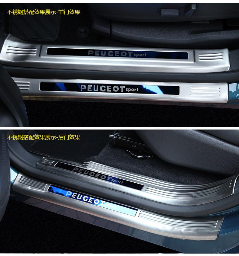 Ốp bậc cửa chống trầy Peugeot 5008 2018 m2 - ảnh 18
