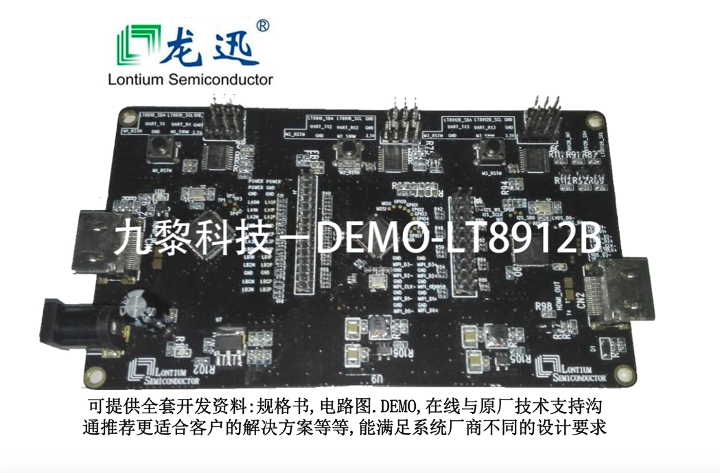 LT8912 LT8912B MIPI to HDMI MHL and LVDS single