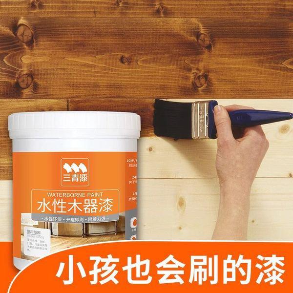 水性木器漆木纹漆仿古实木头红木门油漆家具翻新喷漆透明地板清漆