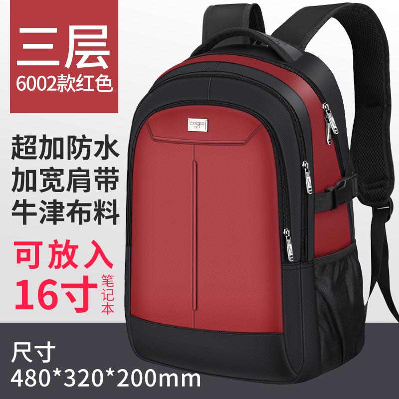 6002 стиль красный Три этажа