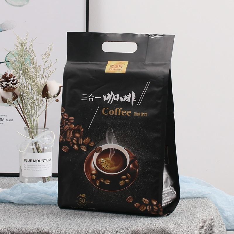 凯瑞玛黑咖啡速溶炭烧50杯三合一美式咖啡粉醇香即溶防困饮品学生