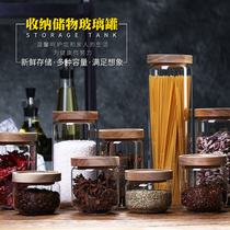 Food grains coffee beans tea sealed cans transparent storage storage tank