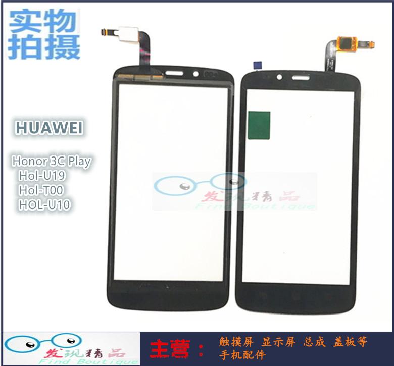 适用Huawei Honor 3C Play触摸屏Hol-U19 HOL-U10/T00手写屏外屏