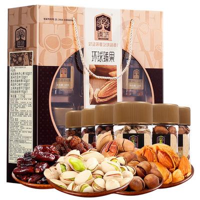 臻味高档坚果礼盒木盒装送人混合干果年货零食大礼包过年团购送礼