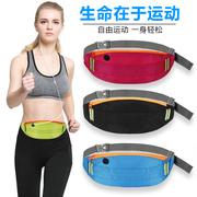 Túi thể thao nam giới và phụ nữ chạy túi điện thoại di động đa chức năng chống thấm nước siêu nhẹ thiết bị tập thể dục vành đai vô hình thời trang new