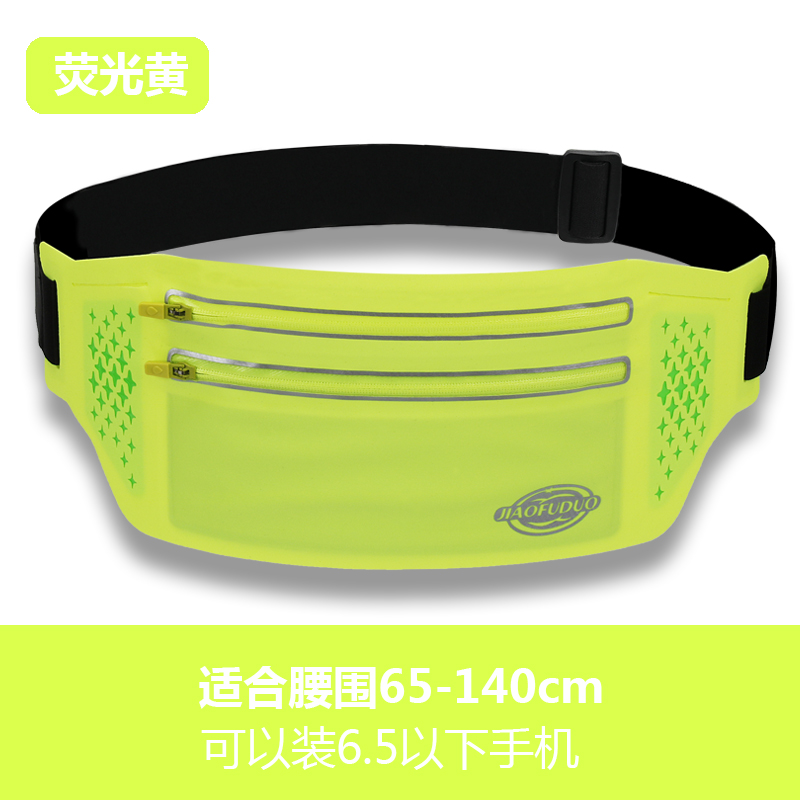 Upgraded version of double zipper (fluorescent yellow)