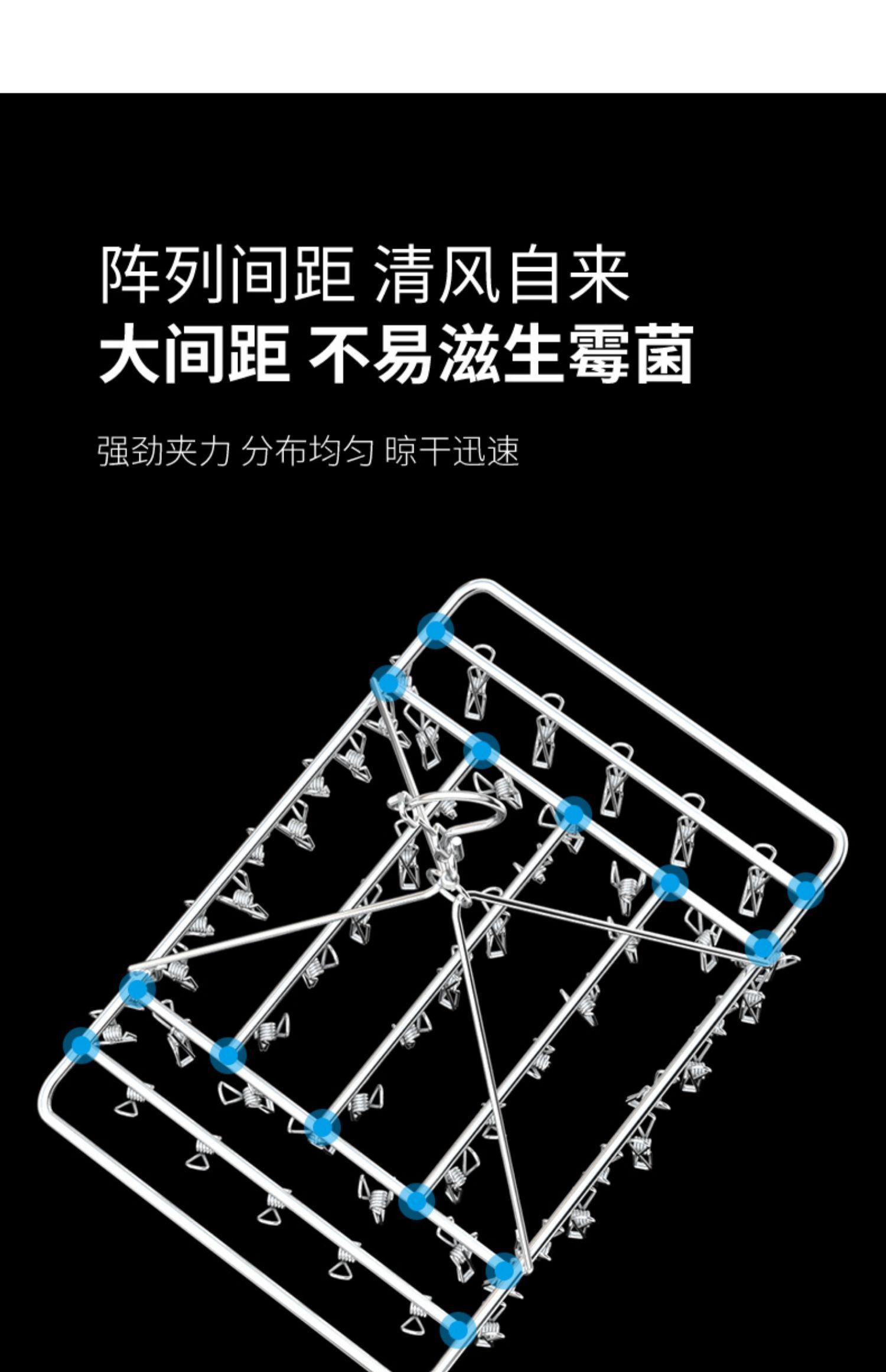 【10夹】多功能家用不锈钢衣架