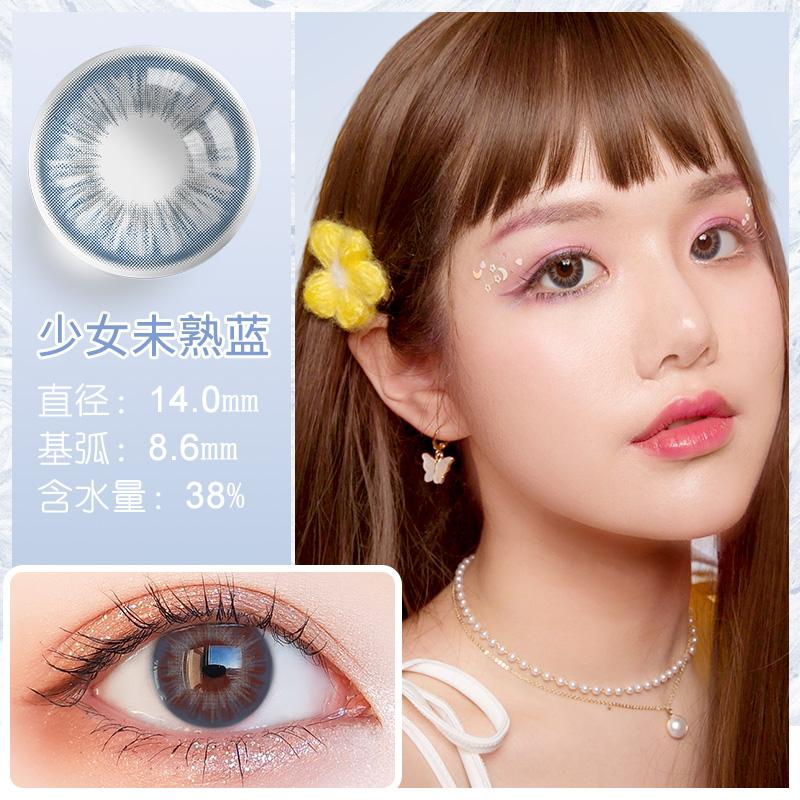 弥生美瞳日抛女团系列大小直径彩色隐形近视眼镜正品10片装